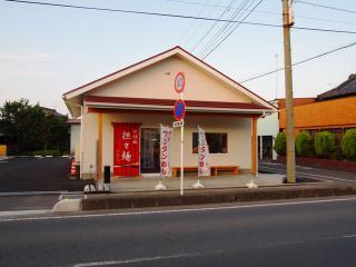 埼玉県行田市 (5)