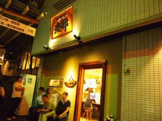 ラーメン燈郎 (東京都 葛飾区) (3)