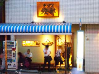 ラーメン燈郎 (東京都 葛飾区) (2)