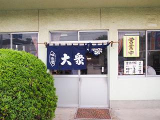 山崎屋食堂(埼玉県加須市) (2)