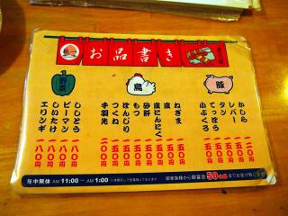三金 (3)