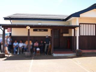 いち井 (新潟県長岡市) (3)