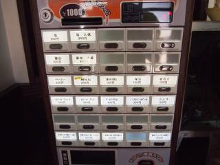 いち井 (新潟県長岡市) (11)