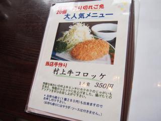 和食処 悠流里 (10)