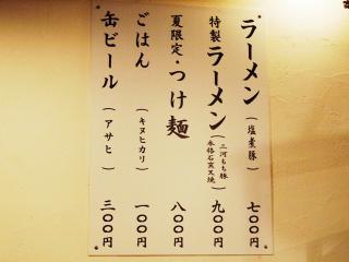 光龍益 (11)