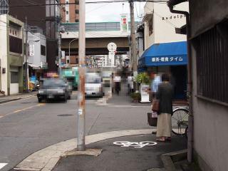 弥七 (1)