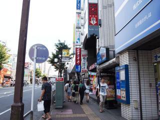 東京都町田市 (2)