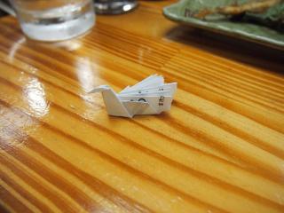 ろばた焼 北海 (12)