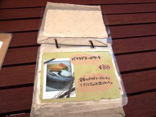 cafediner NAYA (納屋) (9)
