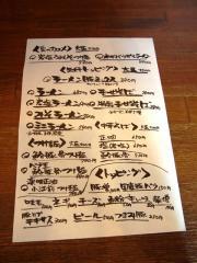 ラーメンアキラ (5)