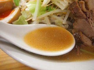 麺処ぼたん (5)