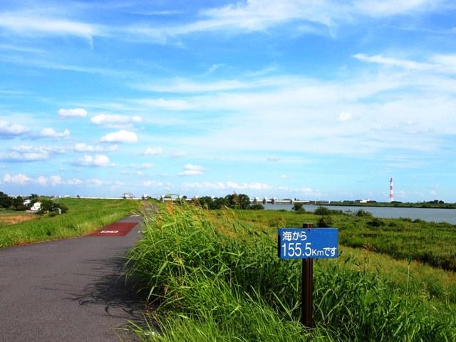 利根川 (3)