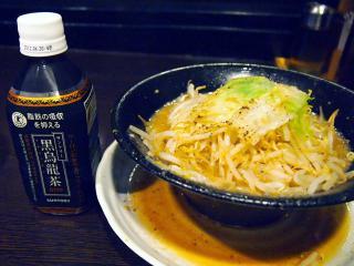 麺屋 一心 (11)