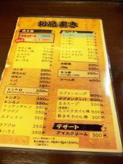 とんちゃん バイパス店 (5)