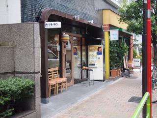 ソラノイロ (9)