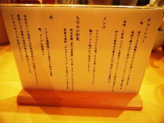 饗 くろき (4)