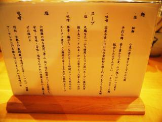 饗 くろき (3)