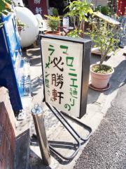 津田沼 (3)