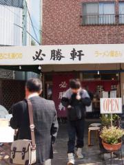 津田沼 (4)