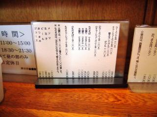 津田沼 (7)