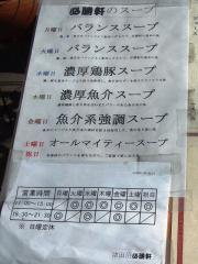 津田沼 (5)