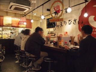 金町製麺 (2)