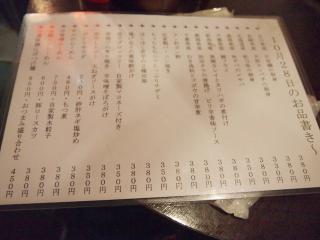 金町製麺 (3)