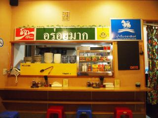 らー麺 Chop (9)