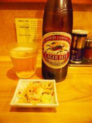 らー麺 Chop (18)