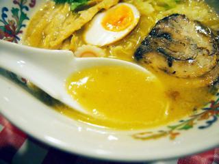 らー麺CHOP (4)