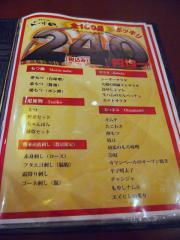 博多もつ鍋二十四 天神赤坂8号店 (6)