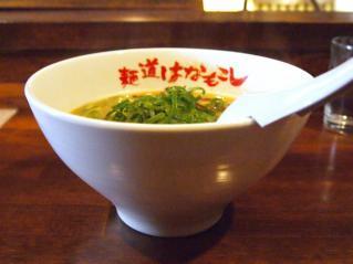 はなもこし (8)