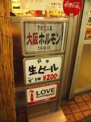 熊谷梯子酒  (4)
