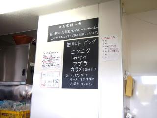 魔人豚 (4)