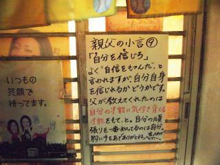 甲子園 (2)