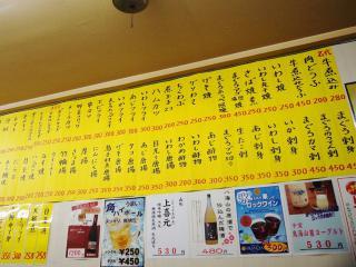 一平@船橋 (4)