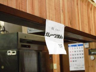 麺屋 加藤 (5)