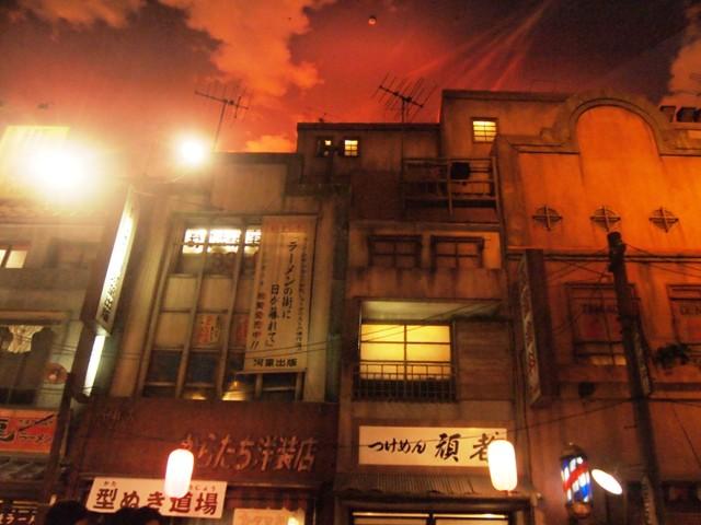 夕やけ酒場 (9)