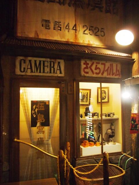 新横浜ラーメン博物館 (9)