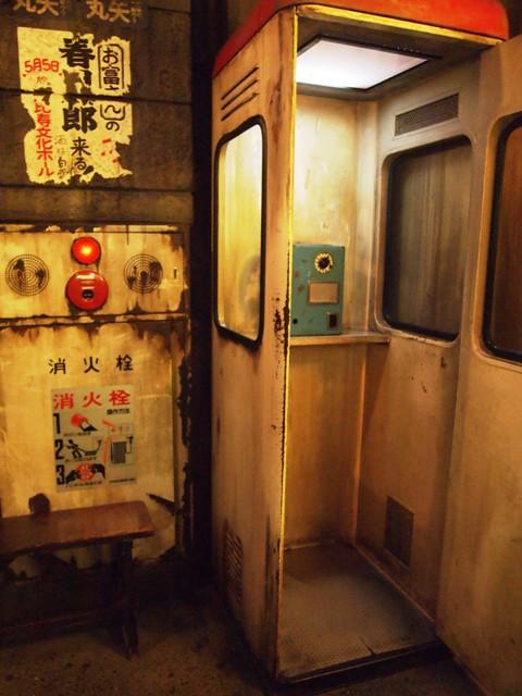 新横浜ラーメン博物館 (15)