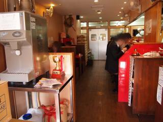カドヤ食堂 (6)