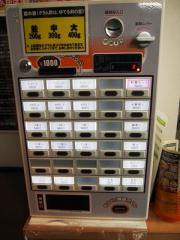 ジャンクガレッジ熊谷店01