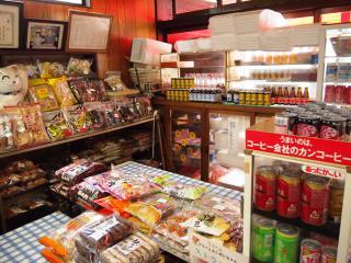 古沢商店 (3)