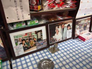 古沢商店 (10)