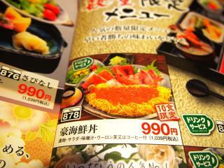 美食、美酒小路 いっちょう 一銚 (4)