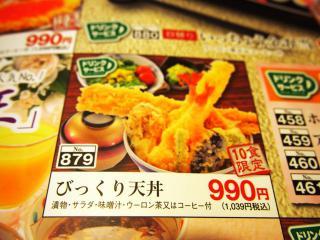 美食、美酒小路 いっちょう 一銚 (8)