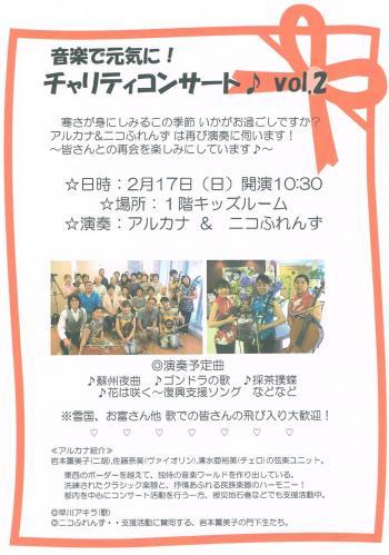 CCF20130123_00000001_convert_20130126125339.jpg