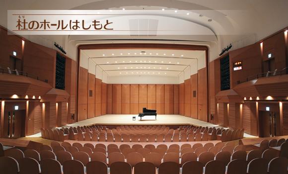 h1_hashimoto.jpg