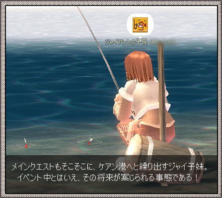 まずは釣りから!