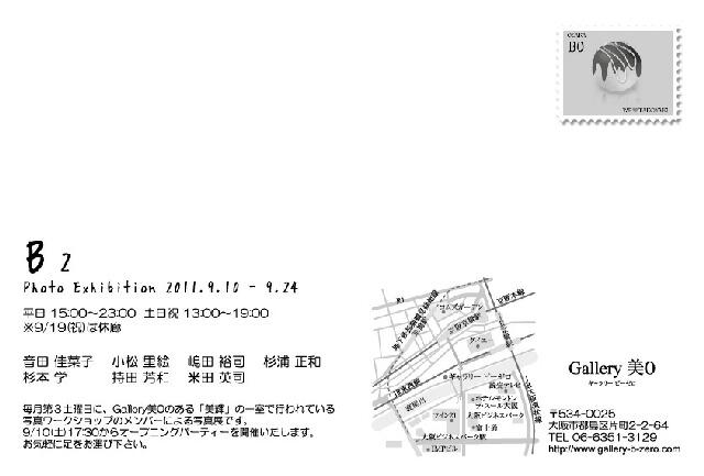 B2DM2.jpg